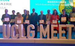 UCLG: Enti locali uniti per risolvere grandi sfide